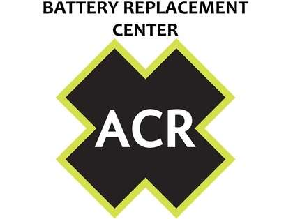 ACR 2880.91 FBRS 2880 & 2881 Battery Replacement Service