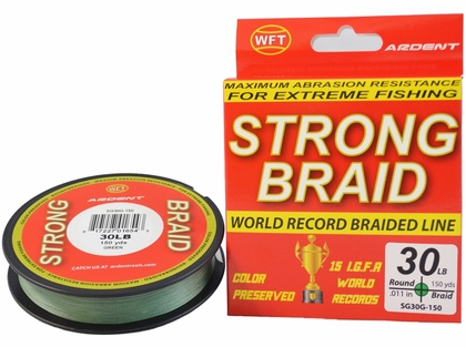Ardent Strong Braid Fishing Line - 300 yds