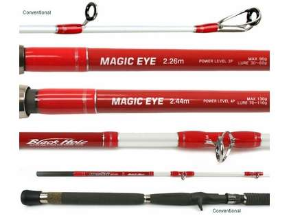 Black Hole 753B Magic Eye Popping Rod - Conventional