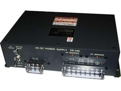 Furuno PR240 AC to 24VDC Rectifier