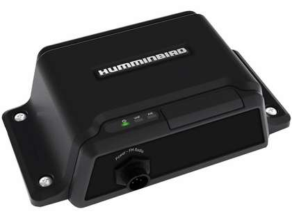 Humminbird 409280-1 ASP-1 VHF Splitter f/ AIS