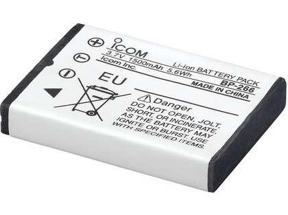Icom BP266 Li-Ion 1500MAH Battery Pack f/ M24
