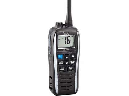 Icom M25 41 Float and Flash VHF Radio - Pearl White
