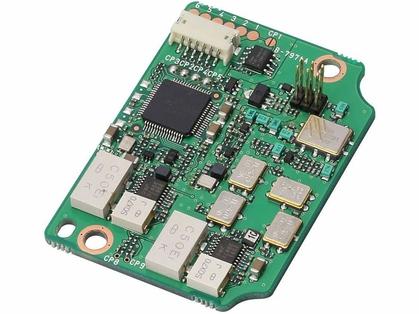 Icom UX251 AIS Receiver Unit f/ M605