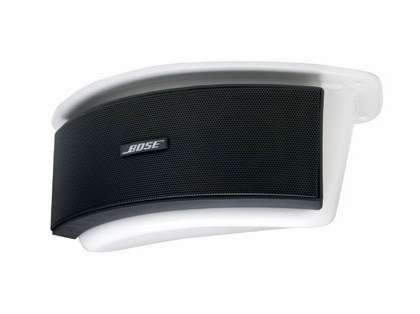 NavPod SP200NS SpeakerPod for Bose Environmental SE151 Speakers
