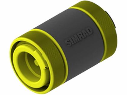 Simrad 44172260 SimNet Joiner Yellow w/ o Terminator