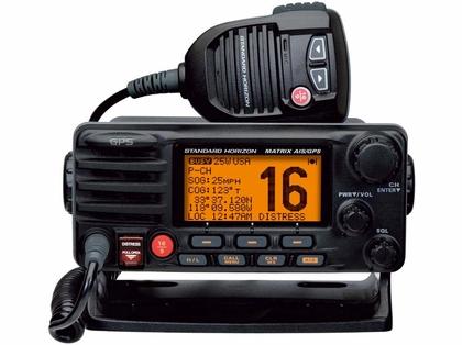 Standard Horizon GX2200B Matrix Fixed Mount VHF w/ AIS & GPS - Black
