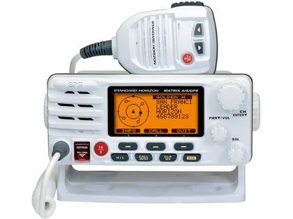 Standard Horizon GX2200W Matrix Fixed Mount VHF w/ AIS & GPS - White