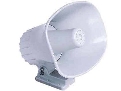 Standard Horizon 240SW Rectangular PA Horn