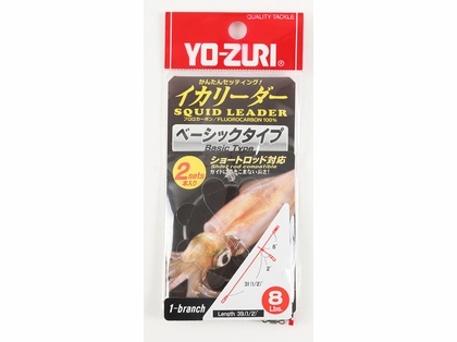 Yo-Zuri Squid Leader
