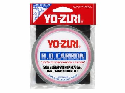 Yo-Zuri HD50LB-DP Fluorocarbon Leader